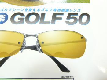 アイラクゴルフ