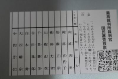 IMG_3987縮小