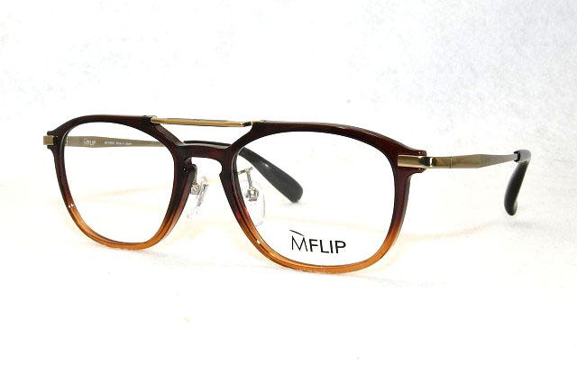 MF 24604    52BR