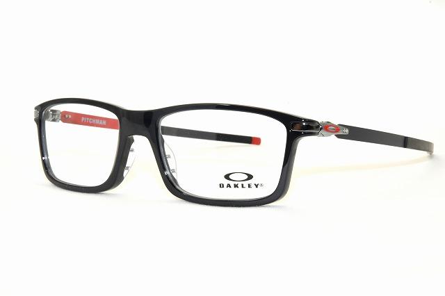 OX 8050-1555